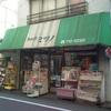 ミツノ書店