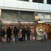 山下書店 渋谷南口店