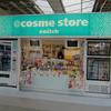 @cosme store switch 池袋店