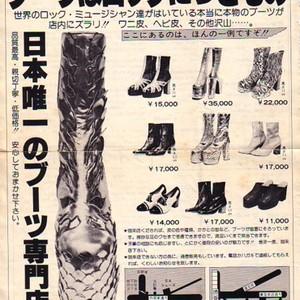 S. A. shoes 製靴