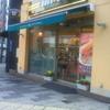 ドトールコーヒーショップ 新宿二丁目店