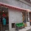 103 カロスキル本店