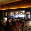 トゥ・ザ・ハーブズ マルイシティ新宿店