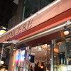 BAR&CAFE シンシア