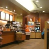 スターバックス・コーヒー 新宿三井ビル店