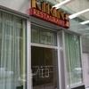 Kirin Restaurant ダウンタウン店