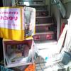手作り雑貨のレンタルボックス ハコウリ