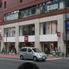 ユニクロ 新宿三丁目店