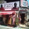 MAASAI MARKET SHIMOKITAZAWA
