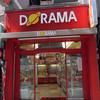 DORAMA PART1