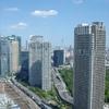 シーサイド・トップ 世界貿易センタービルディング40階