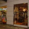 アーキテクト カフェ