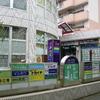 小松川パルプラザショッピングセンター