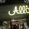 Allo paper garden カロスキル店