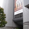 Bunkamura ル・シネマ