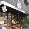 ルヴァン 富ヶ谷店