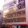 フォーエバー21 渋谷店
