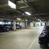 アトレ恵比寿駐車場