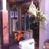 marble sud 下北沢店