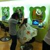 ZUSSO KIDS 新宿店