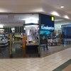 紀伊国屋書店 シンガポール本店