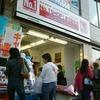No.1Shop!赤羽駅前店
