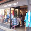 Kim`s Boutique