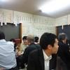 多け乃食堂
