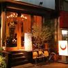 pile cafe daikanyama