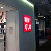 ユニクロ 313サマーセット店