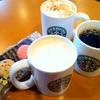 スターバックス・コーヒー 築地駅前店