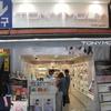 TONYMOLY 南大門店