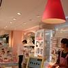 エチュードハウス PLAZA GINZA店