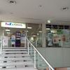 FedEx Kinko's 新宿南口店