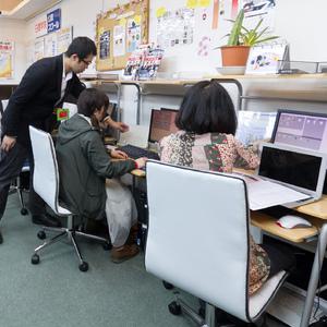 パソコンスクール キュリオステーション永福町店