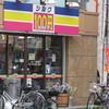 100円ショップシルク野方店