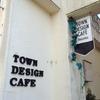 タウンデザインカフェ ジングウマエ