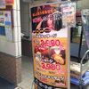 タイ古式マッサージ ビーラボリトルガーデン笹塚十号通り店