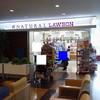 ナチュラルローソン東京警察病院店