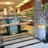 STONE MARKET 青山通り店