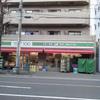 ローソンストア100 江古田