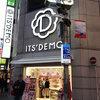 ITS'DEMO 渋谷センター街店