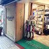 tutuanna渋谷スペイン坂店