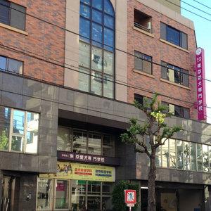 東京愛犬専門学校