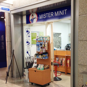 ミスターミニット新宿パークタワー店