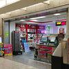 写真屋さん45 新宿パークタワー店