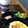 The Coffee Bean & Tea Leaf タンピネスワン店