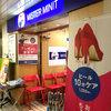ミスターミニット 新宿食堂街西口店