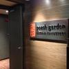 ピーチガーデン OCBCセンター33階店