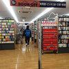 ブックオフ 新宿駅西口店